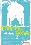 """More Free Shakespeare: """"A Comedy of Errors"""" during Bard in The Yard"""