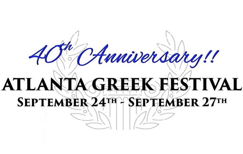 atl greek fest 2015