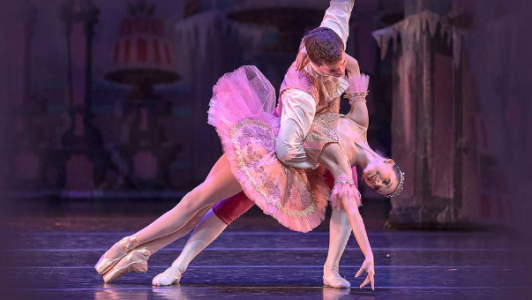 Get your cheap Atlanta Ballet tickets at CheapTickets. Check out all upcoming Atlanta Ballet events. Atlanta Ballet: The Nutcracker. PM | Fabulous Fox service fees, or shipping. Discount may not be used toward the booking of theme park tickets. Discounts are not redeemable for cash for any reason. Promotion codes are non.
