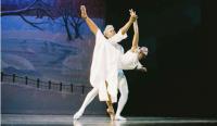 Discounts: Ballethnic's Urban Nutcracker at the Riverside EpiCenter in Austell