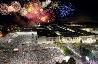 Atlanta's 4th of July 2015 Celebrations & Fireworks