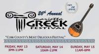 Discounts: Marietta Greek Festival on May 13-15, 2016