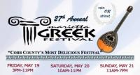 Discounts: Marietta Greek Festival on May 19-21, 2017